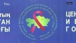 В Астане увеличилось количество ВИЧ-инфицированных