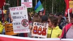 """Путин объявил республике Коми войну"""
