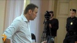 """Показания Алексея Навального на процессе по делу """"Кировлеса"""""""