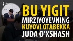 Зять Мирзияева принял участие на заседании правительства?