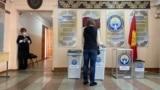 Выборы в Кыргызстане, 11 апреля 2021 г.