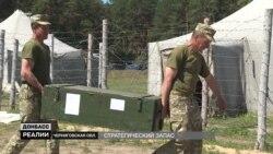 Репортаж с полигона. В Украине создают резервную армию для войны на Донбассе (видео)