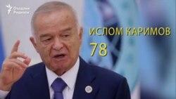 Расман: Ислом Каримов вафот этди