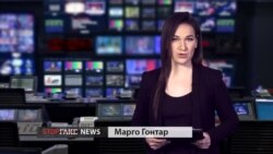 «Мелкие шаги» для Крыма и новые фейки пропаганды | StopFake (видео)