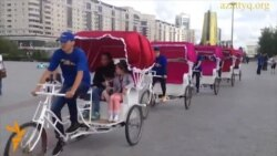 Велотакси в Астане