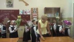 Первое сентября в гимназии Бендер