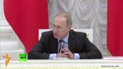Պուտինի քննադատությունից հետո «Россия»-ն կհեռարձակի Բաքվի Եվրոպական խաղերը