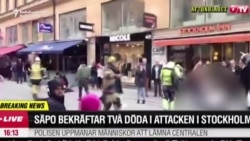 Truck Drives Into Store In Stockholm, Causing Fatalities