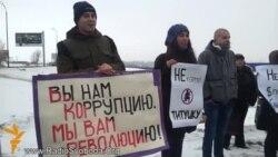 Харківські євромайданівці пікетували будівельний супермаркет