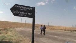 Бишкекте жаңы көрүстөн ишке кирди