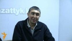 Кыргызстан: Об электронном правительстве