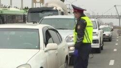 Кому горит зеленый свет? Ограничения на поездки в Алматы