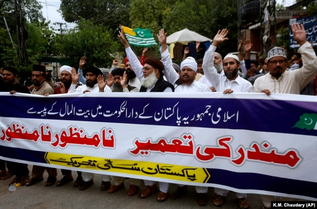 Members of a Sunni religious group protest against the construction of the Hindu temple at a demonstration in Lahore on July 12.