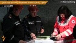 Гуманітарну допомогу з Німеччини розвантажують у Харкові