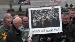 Протест на фоторепортери во Белград, филмски фестивал во Бишкек