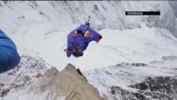 Россиялик спортчи Жамалунгмадан сакради
