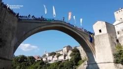 Garat e kërcimit nga Ura e Mostarit