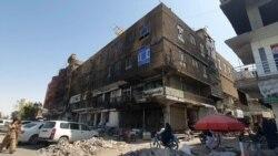 Plagët e qytetit afgan prej pushtimit nga talibanët