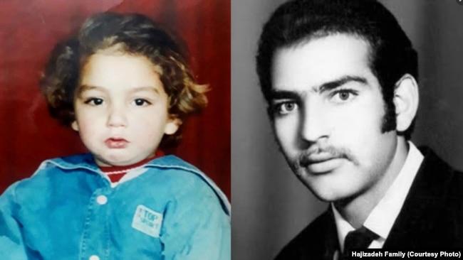 حمید حاجیزاده و پسرش، کارون