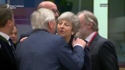 ЕУ прифати условно одлагање на Брегзитот