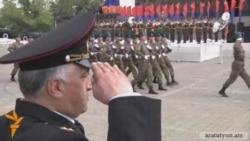 Празднование Дня Победы и Мира в Ереване