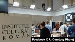 Institutul Cultural Român (ICR)