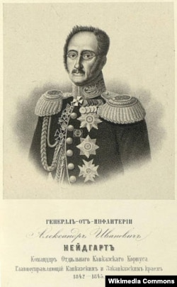 Александр Алексеевич Нейдгардт