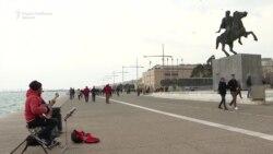 Солун: аналитичарите оптимисти, граѓаните непопустливи