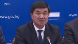 Абулгазиев: нускамалар боюнча тергөө тобу иштейт