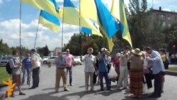У Донецьку мітингували щодо російської мови, яку зробили регіональною