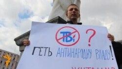 Акція на захист «ТВі» у Києві