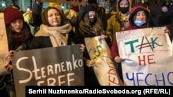 Акция в Киеве, 23 февраля