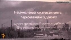 Як програмісти допомагають цивільним і військовим на Донбасі