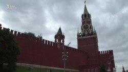 В Москве арестованы пять сотрудников ФСБ
