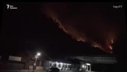 Огонь наступает на Гагру