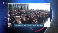 Видеоновости Кавказа 29 апреля