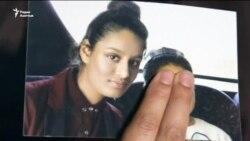 Британские власти лишили гражданства присоединившуюся к ИГИЛ девушку