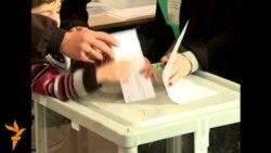 Выборы президента в Грузии