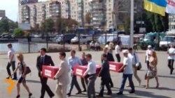 Об'єднана опозиція подала до ЦВК списки своїх кандидатів у депутати