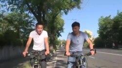 Машинеден велосипедге оогон шаардыктар