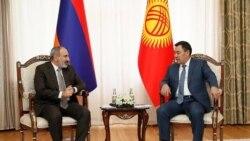 Վարչապետի այցը Ղրղզստան, քաղաքագետի կարծիքով, քաղաքական էր` հարցեր բարձրացնելու