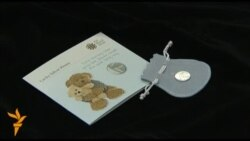 Народження наймолодшого британського принца вшанували «срібним пенні на щастя»