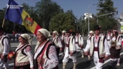 Moldova Marks Independence Day As Pensioners Condemn Government