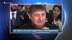 Видеоновости Кавказа 23 декабря