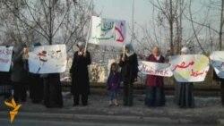 Sarajevo: Podrška demonstrantima u Egiptu