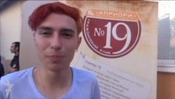 Где проводит молодёжь Тирасполя свободное время