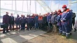 Володимир Путін на Керченському мосту (відео)