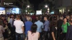 U Podgorici ponovo protest 'Odupri se'