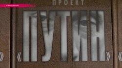Кто «заставил» Киссинджера «написать» о Путине