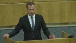 Д.Медведев о стратегическом развитии